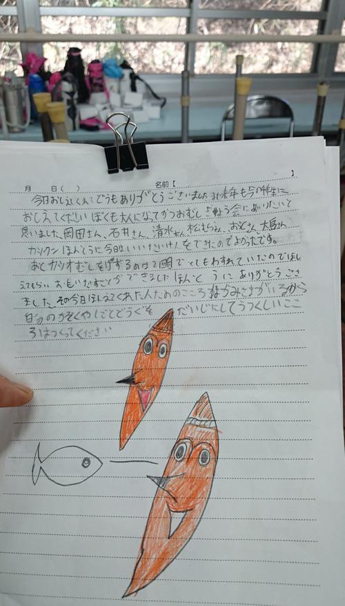 北須磨小学校-10.jpg