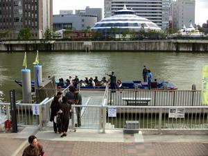 大阪市中央卸売市場 鰹節 丸与 ほたるまち コルテオ 2.jpg