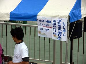 大阪市中央卸売市場 鰹節 丸与 ほたるまち 1.jpg
