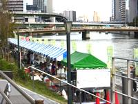 大阪市中央卸売市場 鰹節 丸与 ほたるまち 3.jpg