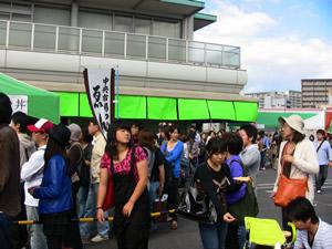 大阪市中央卸売市場 鰹節 丸与 マイドまつり 2.jpg