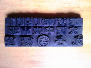 空堀丸与屋根裏12.jpg