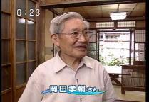 鰹節 空堀 丸与 生中継ふるさと一番 6.jpg