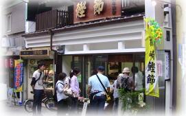 鰹節丸与2009 08 22 大阪旅∞ 5.jpg