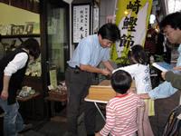2009 からほりまちアート 200-3.jpg