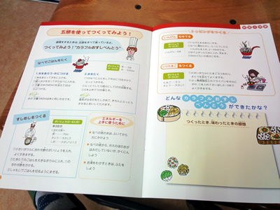 20141020_115848_Android.jpg