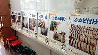 2015 06 17 多井畑小学校3.jpg