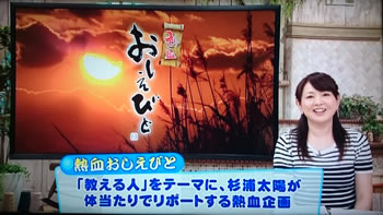 2015-05-09-21-10-34_photo.jpg