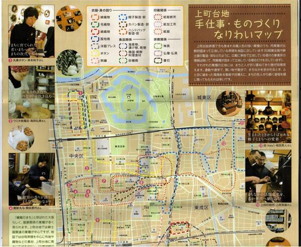 U-CoRo vol13 map 1.jpg