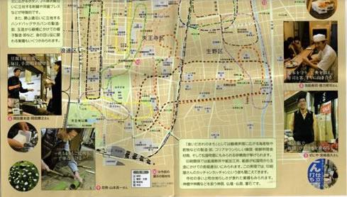 U-CoRo vol13 map 2.jpg