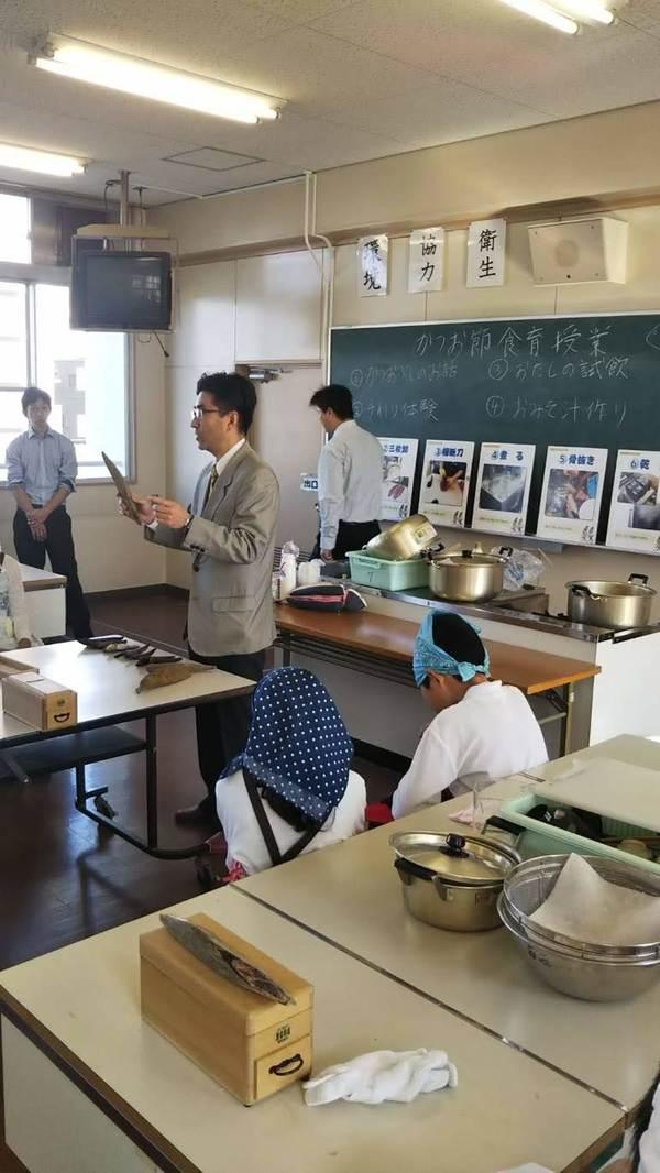 食育授業 大阪市立海老江西小学校