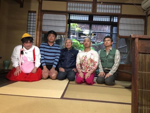 ABC朝日放送テレビ『松本家の休日』
