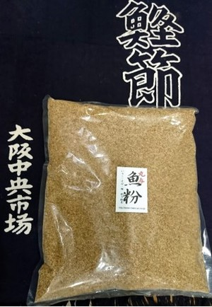魚粉(イリコ・さば・鰹削り粉末)