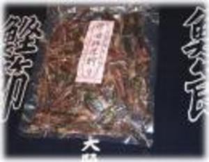 宗田節厚削り (500g)
