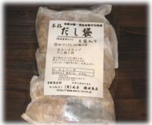 だし袋 吸い物用 (天然原料100%)
